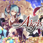 千年戦争Aigis A 緊急ミッション 叛逆の槍と覚醒の魔王