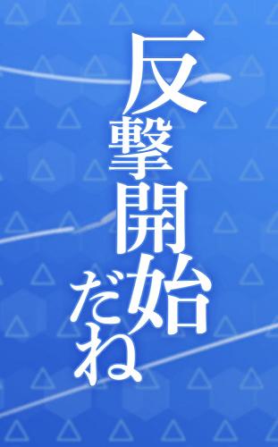 〈物語〉シリーズ ぷくぷく その16 コラボ「アニメ クビキリサイクル」