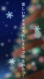 〈物語〉シリーズ ぷくぷく その18 メリークリスマス♪イベント 追加ぷく札、想絵馬など