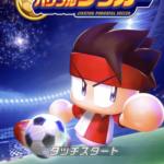 ただただ雑談 実況パワフルサッカーを始めてた話。